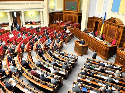 Рада ухвалила закон про захист викривачів корупції